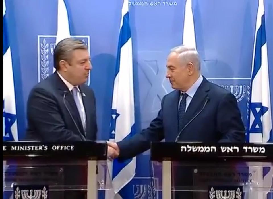 ראש ממשלת גאורגיה בביקור בישראל